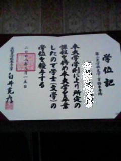 d0102742_1995136.jpg