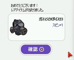 b0064444_5104358.jpg