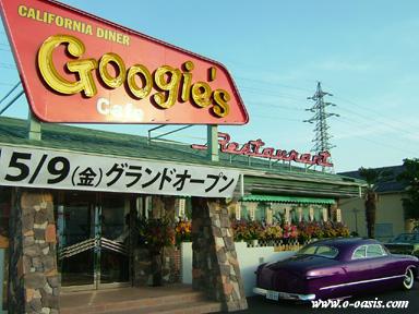 Googie's レセプションパーティー_d0141049_23224770.jpg
