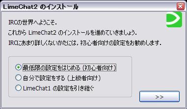 f0077458_1652082.jpg