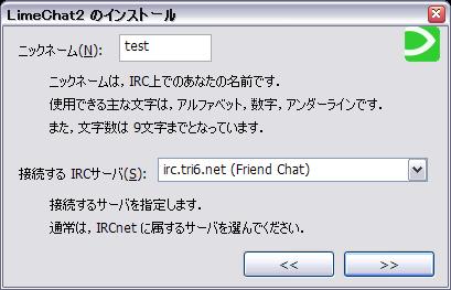f0077458_1665220.jpg