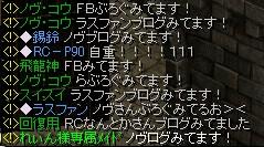 b0126064_1950975.jpg