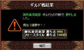 b0126064_19544274.jpg
