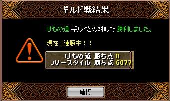 b0126064_1955391.jpg