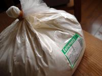 粉といっしょに「ばんじゅう」も購入_c0110869_17737.jpg