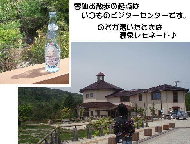 f0101679_85984.jpg