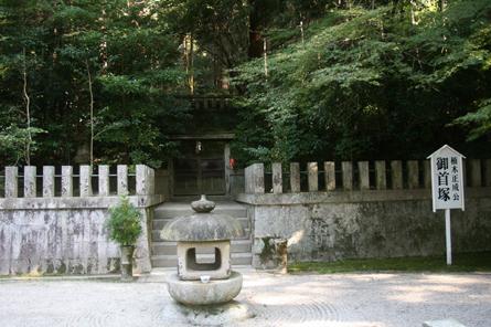 檜尾山  観心寺_a0045381_6585773.jpg