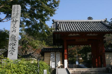 檜尾山  観心寺_a0045381_7102619.jpg
