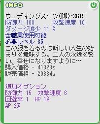 f0101894_123778.jpg