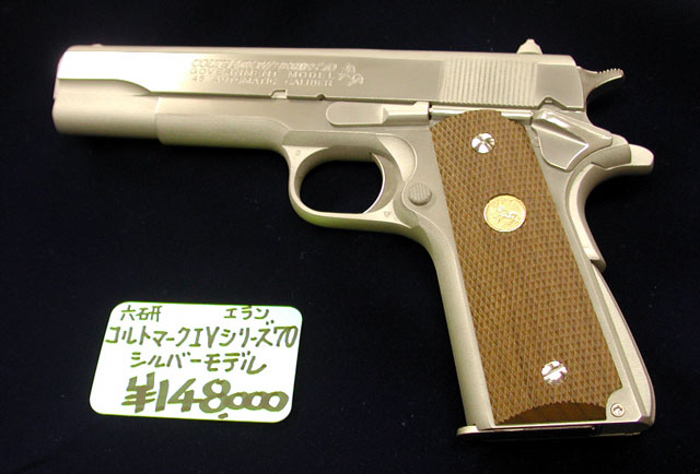 エラン Colt Mk IV Series 70 シルバーモデル 再々入荷_f0131995_11114295.jpg
