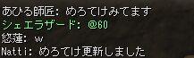 c0022896_21251510.jpg