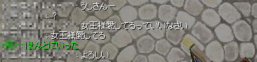 c0105101_1305360.jpg