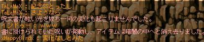 f0127202_13434236.jpg