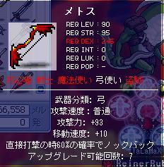 f0127202_13483548.jpg