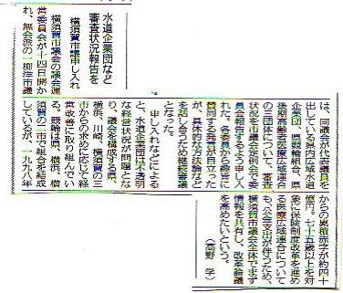 f0165519_10551125.jpg