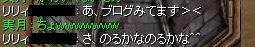 c0121827_130122.jpg