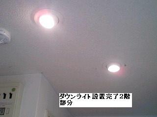 f0031037_200962.jpg