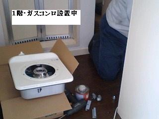 f0031037_2011255.jpg