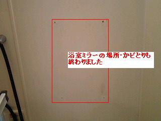 f0031037_2034625.jpg