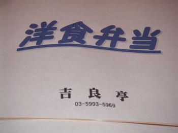 f0039650_18313443.jpg