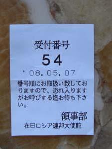 e0130754_19495551.jpg