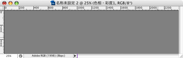 f0075955_1874323.jpg