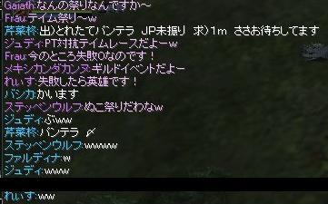 f0117757_0572680.jpg