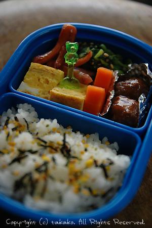 初めてのお弁当作り☆_c0070460_1041952.jpg