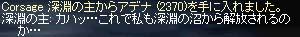 b0048563_243676.jpg