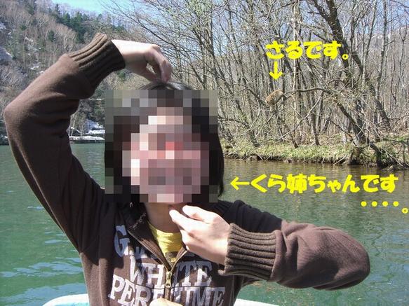 a0104564_20163018.jpg
