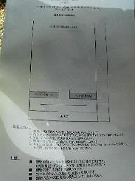 f0016981_2222128.jpg
