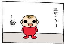 b0075888_946018.jpg