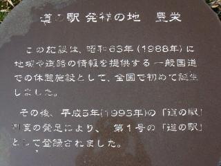 f0138304_9224876.jpg