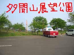 e0069615_22444066.jpg