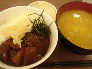 松屋_c0025217_2275937.jpg