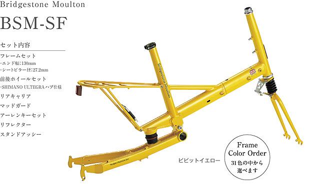 自転車の 大阪 自転車 安い店 : 自転車 : なんでも好奇心