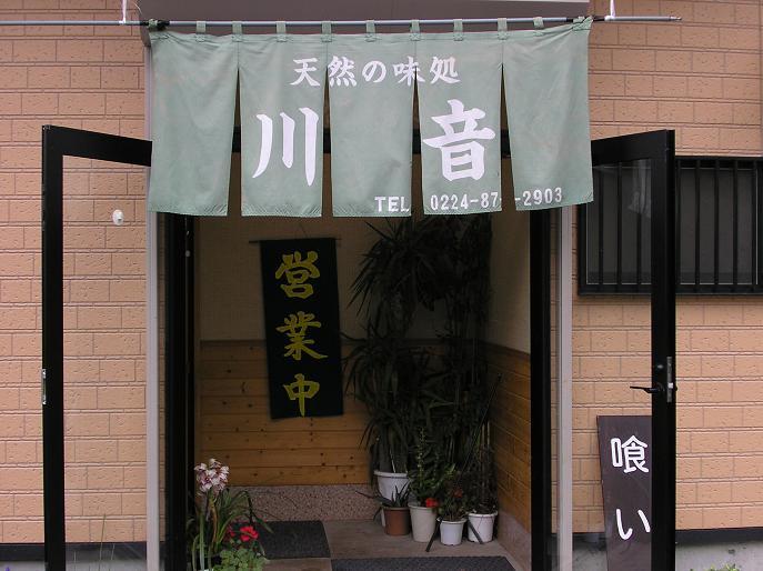 山寺クライミングツアー_f0050226_18414181.jpg