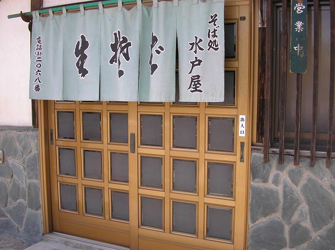 山寺クライミングツアー_f0050226_186368.jpg
