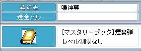 c0013627_313490.jpg
