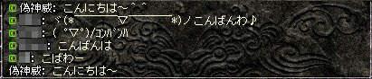 f0168029_07447.jpg