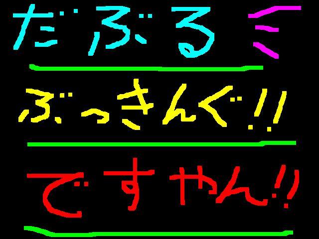 f0056935_2059539.jpg