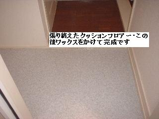f0031037_17343542.jpg
