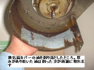 f0031037_17421145.jpg