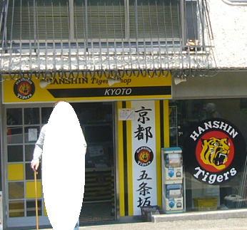ぶらり京都へ_f0002743_1227763.jpg