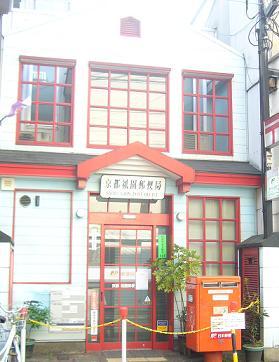 ぶらり京都へ_f0002743_1234933.jpg