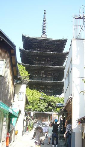 ぶらり京都へ_f0002743_12475053.jpg