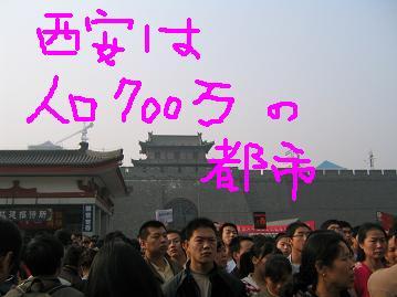 f0161151_18563725.jpg