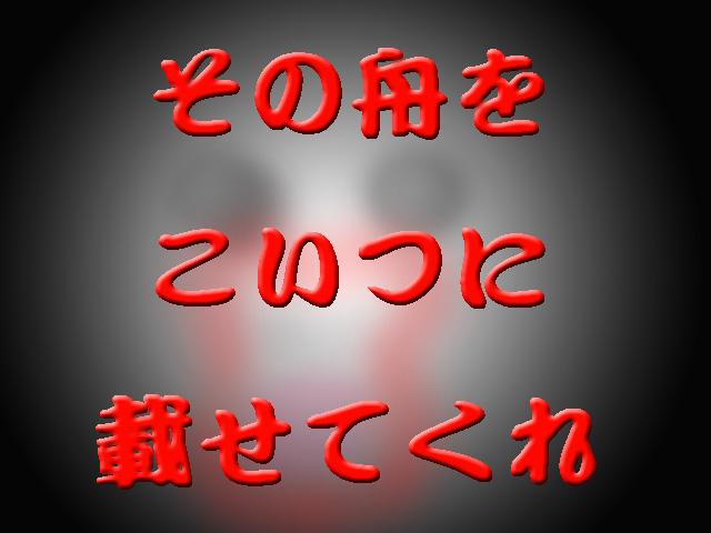 a0088057_12511567.jpg