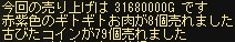 e0098659_744166.jpg