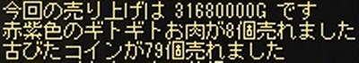 e0098659_7462592.jpg